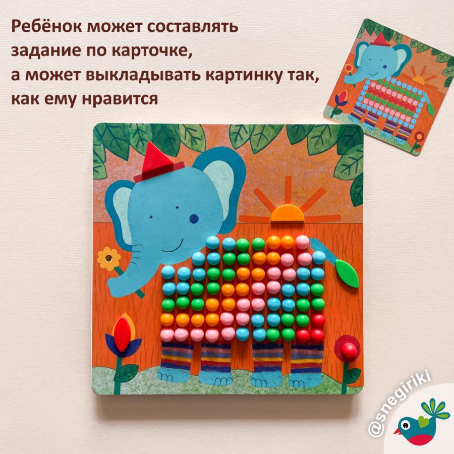 Мозаика Животные (08137)