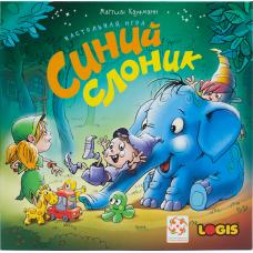 Синий слоник